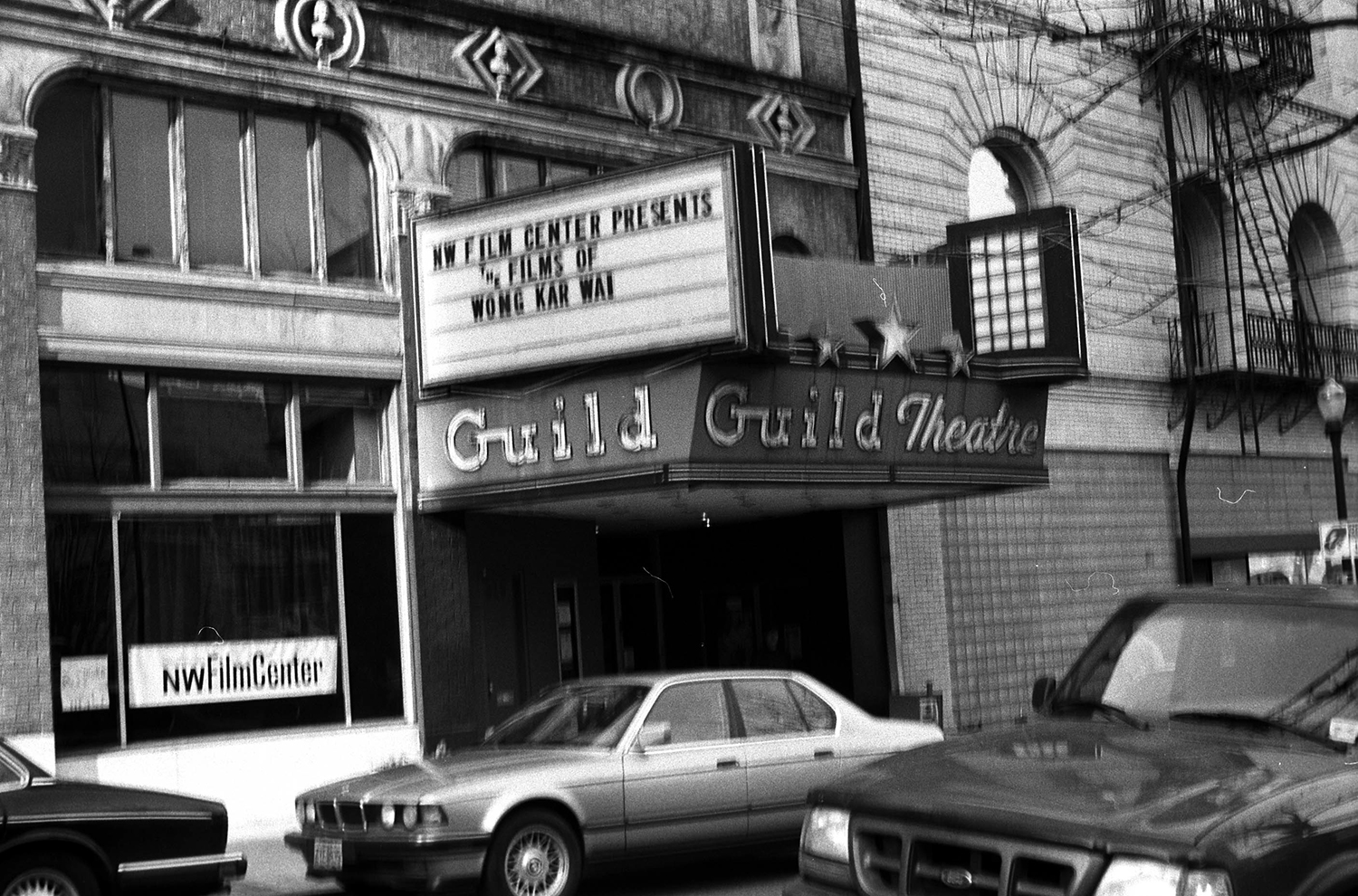 The Guild Theatre, quite a few years ago.